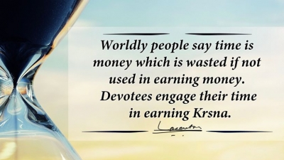 earning-Krishna
