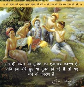 Maharaja-Post132