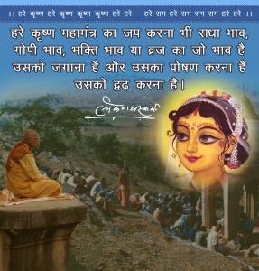 Maharaja-Post140