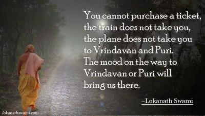 lokanath-swami