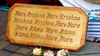 hare krishna chant