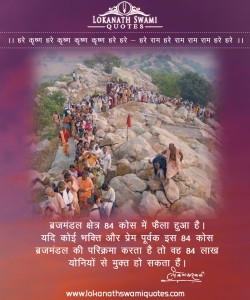Maharaja-Post153-1