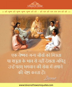 Maharaja-Post157
